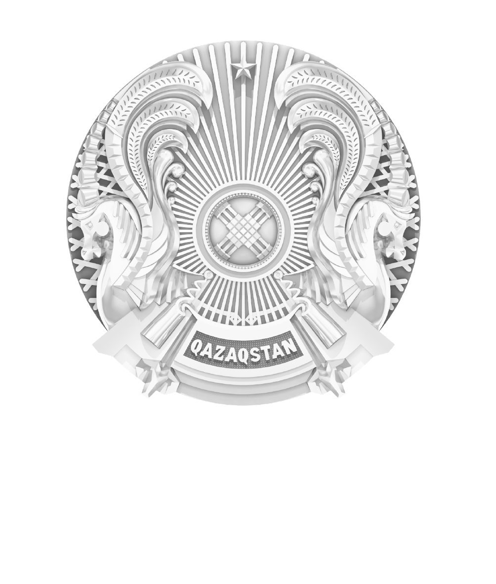 Agency for Regulation and Development of the Financial Market of the Republic of Kazakhstan